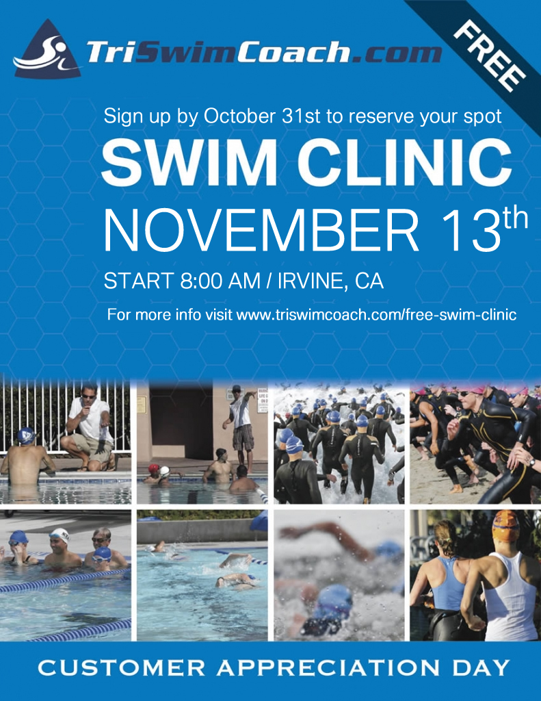 clinic-save-the-date-v3-small-791x1024
