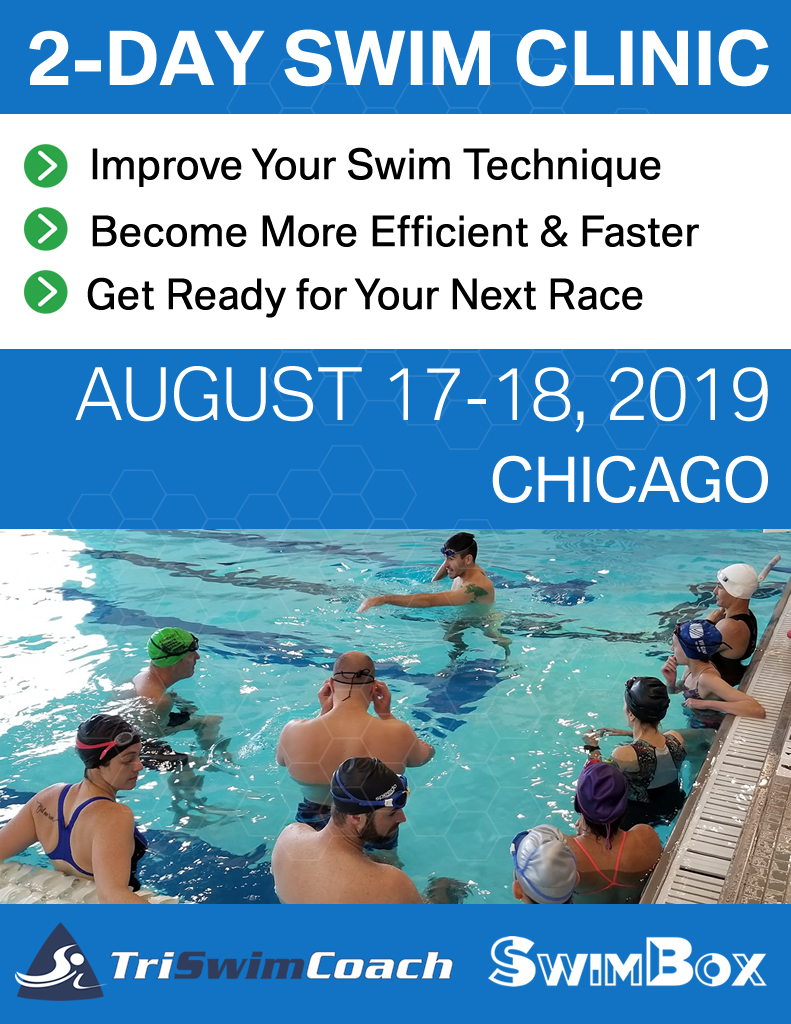 clinic-save-the-date-chicago